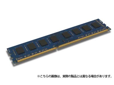 メモリー2枚組 デスクトップPC 増設 メモリ PC3-12800 DDR3-1600 240Pin UDIMM 4GB×2 ADS12800D-4GW アドテック/ADTEC【デスクトップ 増設メモリ 4GB 】