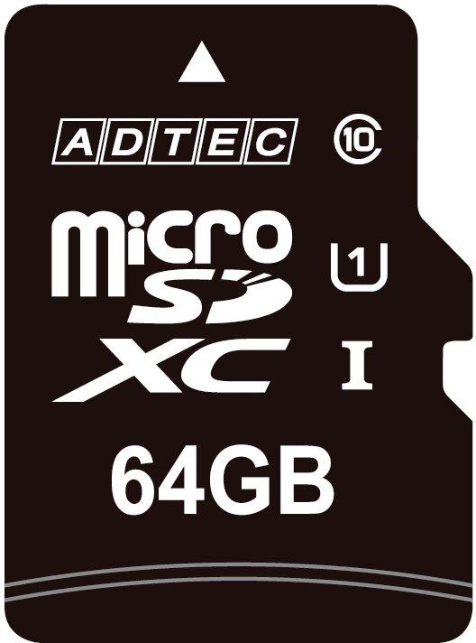 高速/大容量64GのmicroSDXCメモリーカードです。 【送料無料(メール便)】マイクロSDXCカード 64GB SD変換アダプター付 Class10 microSDXCカード AD-MRXAM64G/U1 アドテック【高容量 microSDカード メディア スマホ スマートフォン 携帯アクセサリー】