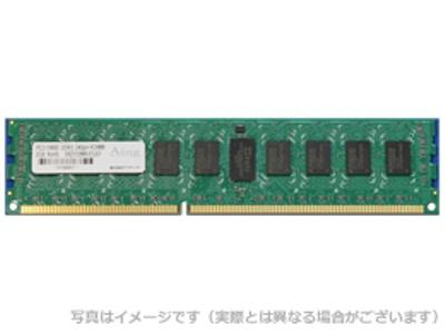 サーバー用 増設 メモリ DDR3 SDRAM DDR3-1333(PC3-10600) RDIMM ADM10600D-Rシリーズ ADM10600D-R8G アドテック/ADTEC 【MacPro パソコン PC 増設メモリ 8GB 】