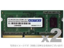 アドテック Apple iMac用増設メモリ Mac対応 DDR3L-1866 SO-DIMM 4GB 2枚組 ADTEC ADM14900N-L4GW【パソコン パーツ メモリー メモリ増設 DDR3 SDRAM DDR3L-1866(PC3L-14900) SO-DIMM】