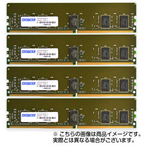 MacPro用 増設メモリ PC4-23400(DDR4-2933) RDIMM 32GB 4枚組 SRx4 ADM2933D-R32GDA4 アドテック/ADTEC 【MacPro パソコン PC 増設メモリ 32GB】