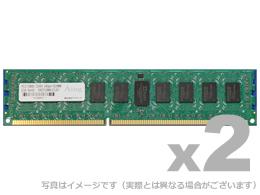 サーバー用 2枚組 増設 メモリ DDR3 SDRAM DDR3-1333(PC3-10600) RDIMM ADS10600D-R_Wシリーズ ADS10600D-R8GDW アドテック/ADTEC 【デスクトップ パソコン PC サーバ 増設メモリ 8GB 2枚組 】