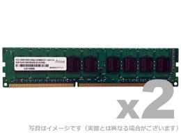 アドテック サーバ用増設メモリ DDR3-1600 UDIMM 4GB ECC 省電力 2枚組 ADTEC ADS12800D-HE4GW【パソコン パーツ メモリー メモリ増設 DDR3 SDRAM DDR3-1600(PC3-12800) ECC UDIMM】