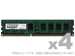 DDR3-1600 UDIMM 4GB 省電力 4枚組 ADS12800D-H4G4 ADTEC【メモリー 増設メモリ メモリ増設 dos windows 4GB 4枚組 DDR3-1600】