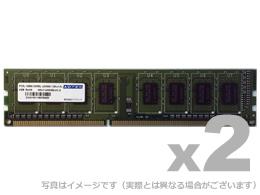 アドテック デスクトップ用増設メモリ DDDR3L-1600 240pin UDIMM 2GB 省電力/低電圧対応 2枚組 ADTEC ADS12800D-LH2GW【パソコン パーツ メモリー メモリ増設 DDR3L SDRAM DDR3L-1600(PC3-12800) UDIMM】