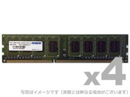アドテック デスクトップ用増設メモリ DDDR3L-1600 240pin UDIMM 2GB 省電力/低電圧対応 4枚組 ADTEC ADS12800D-LH2G4【パソコン パーツ メモリー メモリ増設 DDR3L SDRAM DDR3L-1600(PC3-12800) UDIMM】