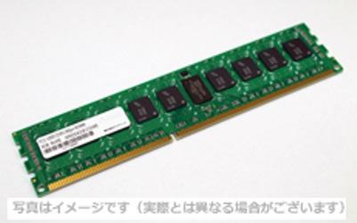サーバー用 2枚組 8GB 増設 メモリ DDR3L SDRAM DDR3L-1600(PC3L-12800) ECC UDIMM ADS12800D-LE_Wシリーズ ADS12800D-LE8GW アドテック/ADTEC 【デスクトップ パソコン PC サーバ 増設メモリ 2枚組 8GB 】