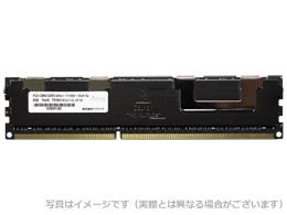 サーバー用 8GB DR 増設 メモリ DDR3L SDRAM DDR3L-1600(PC3L-12800) RDIMM ADS12800D-LRシリーズ ADS12800D-LR8GD アドテック/ADTEC 【デスクトップ パソコン PC サーバ 増設メモリ 8GB 】