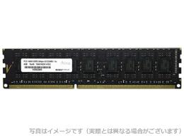 サーバー用 8GB 増設 メモリ DDR3 SDRAM DDR3-1866(PC3-14900) ECC UDIMM ADS14900D-Eシリーズ ADS14900D-E8G アドテック/ADTEC 【サーバ デスクトップ パソコン PC 増設メモリ 8GB 】