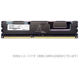 サーバー用 増設メモリ 8GB! サーバー用 8GB 増設 メモリ DDR3 SDRAM DDR3-1866(PC3-14900) RDIMM ADS14900D-Rシリーズ ADS14900D-R8GD アドテック/ADTEC 【サーバ デスクトップ パソコン PC 増設メモリ 8GB 】
