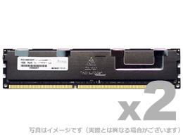 サーバー用 8GB 2枚組 増設 メモリ DDR3 SDRAM DDR3-1866(PC3-14900) RDIMM ADS14900D-R_Wシリーズ ADS14900D-R8GDW アドテック/ADTEC 【サーバ デスクトップ パソコン PC 増設メモリ 8GB 2枚組 】