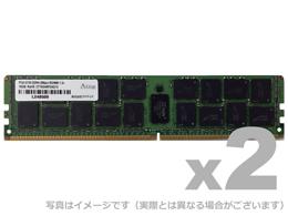 アドテック サーバ用増設メモリ DDR4-2400 RDIMM 8GB 2枚組 SR ADTEC ADS2400D-R8GSW【パソコン パーツ メモリー メモリ増設 DDR4 SDRAM DDR4-2400(PC4-2400) LRDIMM ECC】