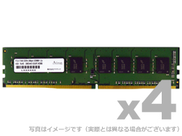 アドテック デスクトップ用増設メモリ DDR4-2133 288pin UDIMM 16GB 4枚組 ADTEC ADS2133D-16G4【パソコン パーツ メモリー メモリ増設 DDR4 SDRAM DDR4-2133(PC4-2133) UDIMM】