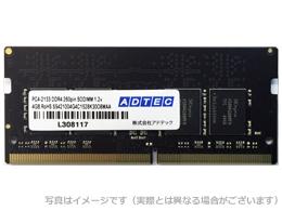 アドテック ノートパソコン用増設メモリ DDR4-2133 260pin SO-DIMM ECC 16GB ADTEC ADS2133N-E16G【パソコン パーツ メモリー メモリ増設 DDR4 SDRAM DDR4-2133(PC4-2133) ECC SO-DIMM】