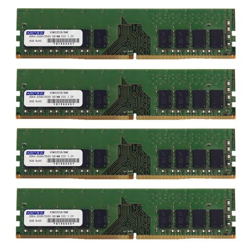 サーバ用 増設メモリ 8GB 1Rx8 ×4枚組 PC4-2400 ふるさと割 288pin Unbuffered DIMM DDR4-2400 UDIMM アドテック 全商品オープニング価格 ADS2400D-E8GSB4 DDR4 パソコン ECC PC ADTEC SDRAM メモリー 8GBx4枚