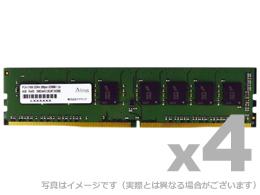 アドテック デスクトップ用増設メモリ DDR4-2400 UDIMM 4GB 4枚組 ADTEC ADS2400D-4G4【パソコン パーツ メモリー メモリ増設 UDIMM DDR4 SDRAM (PC4-2400 288pin Unbuffered DIMM)】