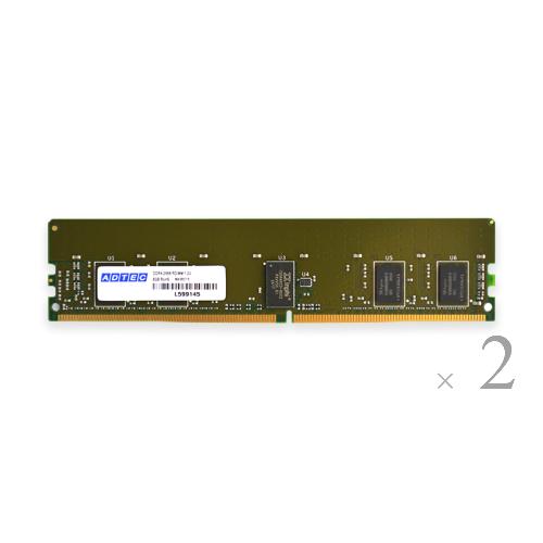 アドテック サーバ用増設メモリ DDR4-2400 RDIMM 8GBx2枚 SR x8 ADTEC ADS2400D-R8GSBW【パソコン パーツ メモリー メモリ増設 RDIMM DDR4 SDRAM (PC4-2400 288pin Registered DIMM)】