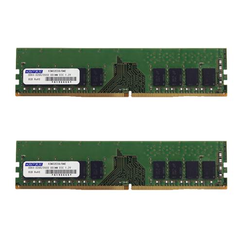 サーバ用 増設メモリ 8GB 1Rx8 ×2枚組 PC4-2400 288pin Unbuffered DIMM DDR4-2400 引き出物 UDIMM PC メモリー パソコン アドテック 国内在庫 ADTEC SDRAM ADS2400D-E8GSBW DDR4 ECC 8GBx2枚