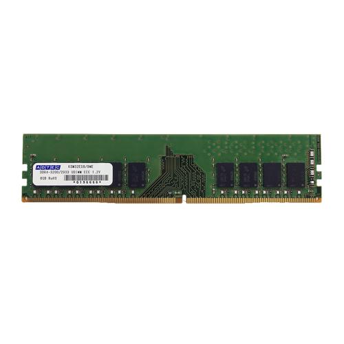 サーバ用 増設メモリ 8GB 1Rx8 PC4-2666 288pin Unbuffered DIMM DDR4-2666 UDIMM 価格交渉OK送料無料 アドテック ADS2666D-E8GSB パソコン ADTEC 割引も実施中 ECC SDRAM メモリー DDR4 PC