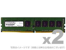 アドテック デスクトップ用増設メモリ DDR4-2666 UDIMM 16GB 2枚組 ADTEC ADS2666D-16GW【パソコン パーツ メモリー メモリ増設 UDIMM DDR4 SDRAM (PC4-2666 288pin Unbuffered DIMM)】
