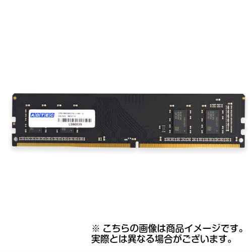 デスクトップ用 DDR4-2666 UDIMM 32GB ADS2666D-32G ADTEC【メモリー 増設メモリ メモリ増設 32GB PC4-2666 (* PC4-21300) UDIMM】