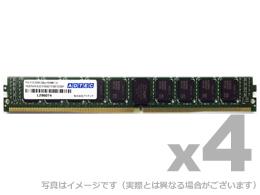 アドテック サーバ用増設メモリ DDR4-2666 UDIMM ECC 16GB 4枚組 VLP ADTEC ADS2666D-EV16G4【パソコン パーツ メモリー メモリ増設 UDIMM DDR4 SDRAM (PC4-2666 288pin Unbuffered DIMM)】