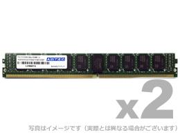 アドテック サーバ用増設メモリ DDR4-2666 UDIMM ECC 8GB 2枚組 VLP 省電力 ADTEC ADS2666D-HEV8GW【パソコン パーツ メモリー メモリ増設 UDIMM DDR4 SDRAM (PC4-2666 288pin Unbuffered DIMM)】