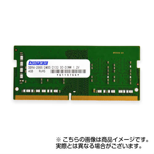 アドテックノートパソコン用増設メモリ DDR4-2666 SO-DIMM 32GB ADTEC ADS2666N-32G【パソコン パーツ メモリー メモリ増設 DDR4-2666 PC4-2666(* PC4-21300 260pin SO-DIMM)】