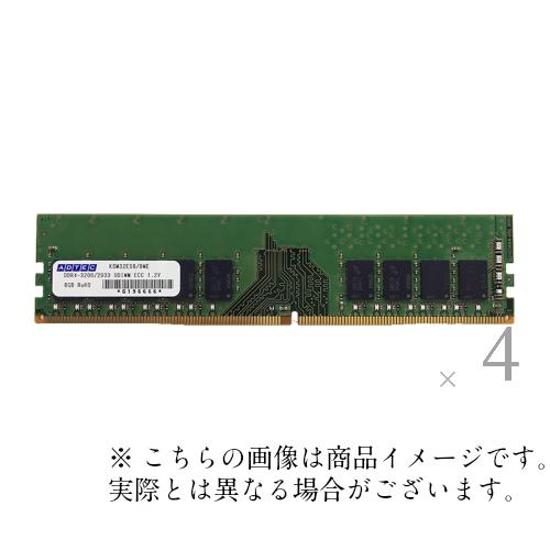 サーバ用 増設メモリ 8GB 1Rx8 ×4枚組 PC4-2933 288pin Unbuffered DIMM DDR4-2933 UDIMM ECC 8GBx4枚 デポー PC ADS2933D-E8GSB4 DDR4 ADTEC パソコン メモリー 信憑 SDRAM アドテック