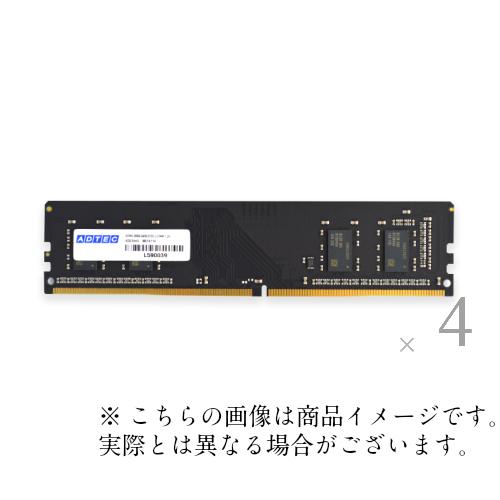 <title>デスクトップPC用 増設メモリ 8GB×4枚組 デスクトップ用 PC4-2933 288pin Unbuffered DIMM DDR4-2933 UDIMM 8GBx4枚 ADS2933D-H8G4 アドテック ADTEC メーカー再生品 メモリー パソコン PC 8GB 4枚組 DDR4 SDRAM</title>