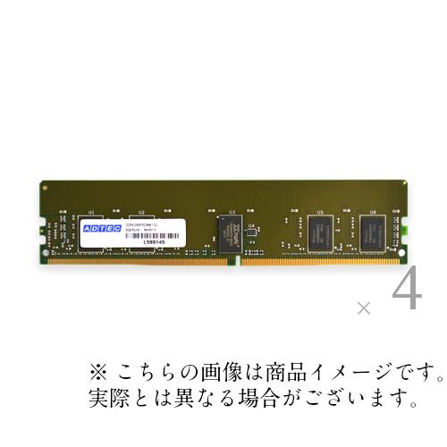 サーバ用 増設メモリ 16GB 2Rx8 ×4枚組 PC4-2933 288pin Registered DIMM 超人気 専門店 DDR4-2933 SDRAM RDIMM ADTEC メモリー 国内送料無料 ADS2933D-R16GDB4 16GBx4枚 パソコン アドテック DDR4 PC