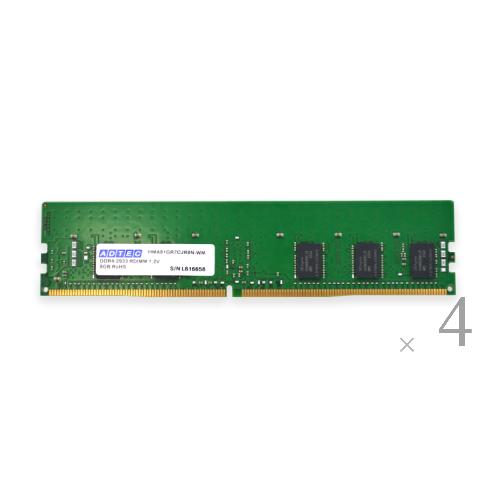 アドテック サーバ用増設メモリ DDR4-2933 RDIMM 32GBx4枚 DR x4 ADTEC ADS2933D-R32GDA4【パソコン パーツ メモリー メモリ増設 RDIMM DDR4 SDRAM (PC4-2933 288pin Registered DIMM)】