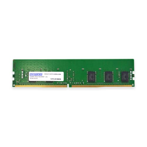アドテック サーバ用増設メモリ DDR4-2933 RDIMM 8GB SR x8 ADTEC ADS2933D-R8GSB【パソコン パーツ メモリー メモリ増設 RDIMM DDR4 SDRAM (PC4-2933 288pin Registered DIMM)】