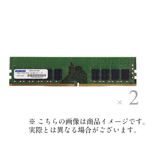 サーバ用 増設メモリ 16GB 2Rx8 ×2枚組 PC4-3200 288pin Unbuffered DIMM DDR4-3200 UDIMM ECC 全店販売中 SDRAM PC DDR4 ADTEC パソコン 16GBx2枚 アドテック メモリー ADS3200D-E16GDBW 訳あり