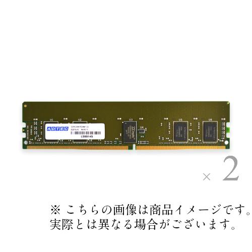 サーバ用 増設メモリ PC4-3200 288pin Registered DIMM DDR4-3200 RDIMM 16GBx2枚 1Rx4 ADS3200D-R16GSAW アドテック/ADTEC 【メモリー パソコン PC 増設メモリ 16GB (1Rx4) 2枚組 RDIMM DDR4 SDRAM】