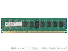 アドテック サーバ用増設メモリ DDR2-667 RDIMM 4GB DR ADTEC ADS5300D-R4GD【パソコン パーツ メモリー メモリ増設 RDIMM DDR2 SDRAM (PC2-5300 240pin Registered DIMM)】