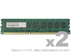 アドテック サーバ用増設メモリ サーバ用 DDR3-1066 UDIMM 4GB 2枚組 ECC ADTEC ADS8500D-E4GWUDIMM DDR3 SDRAM (PC3-8500 240pin Unbuffered DIMM)