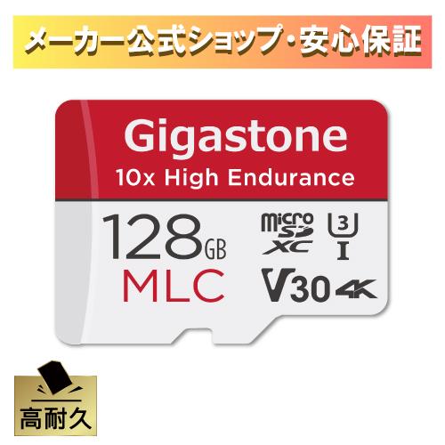 ドラレコに最適な高耐久MLCマイクロSDカード 9 10 24時間限定ポイント3倍 送料無料 安心のメーカー保証2年 Gigastone microSDカード 高耐久 128GB メモリーカード MLC マイクロSDカード V30 監視カメラ 贈答 Class10 ドライブレコーダー 4K 65 出群 HD s カーナビ 110 U3 Ultra MB 防犯カメラ