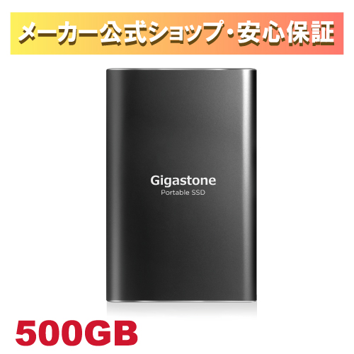 PS4のデータ保存にピッタリ 送料無料 安心のメーカー保証3年 Gigastone ポータブルSSD 500GB コンパクト 超軽量設計 高速転送 3D NAND搭載 Type PS5動作確認済 激安通販販売 s USB プレゼント PS4 3.1 A Cケーブル付き MB 500