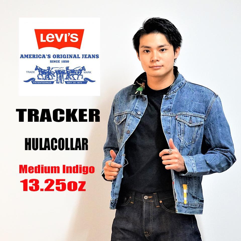 LEVI'S リーバイス 723340278 トラッカージャケット HULACOLLAR/13.25oz  長袖 こだわりのGジャン