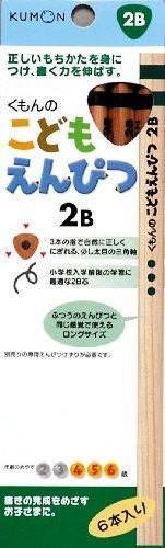 こどもえんぴつ2B 特価品コーナー☆ SALENEW大人気!