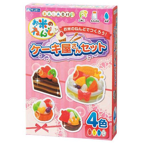 お米のねんど 感謝価格 ケーキ屋さんセット A-RDCZ 当店一番人気 銀鳥産業