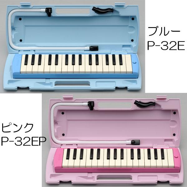 ハーモニカ ヤマハ 鍵盤