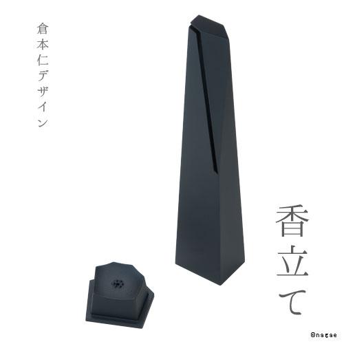 オイスター(かき)からインスパイアされたシンプルだけどインパクトのあるフォルムの香立て 《香立て》Oyster incense[L](ブラック)
