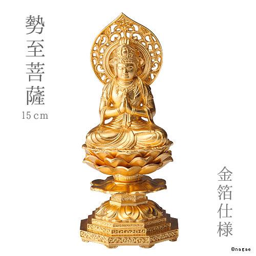 【送料無料】勢至菩薩15cm(うま年生まれのお守り本尊/金箔仕様)