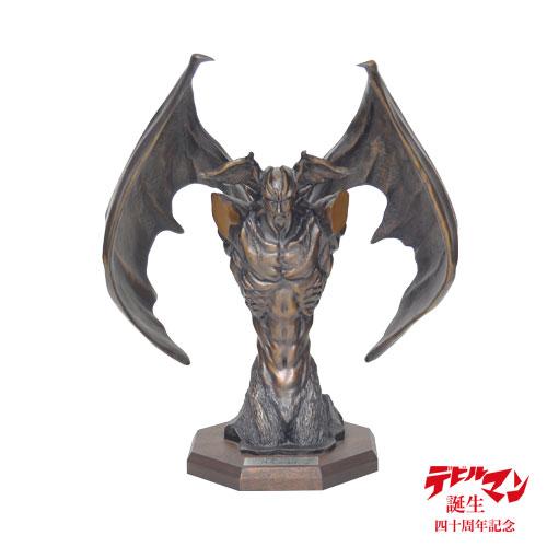 【送料無料】デビルマン 悪魔人間 降魔成道像 ブロンズ像(赤銅色)