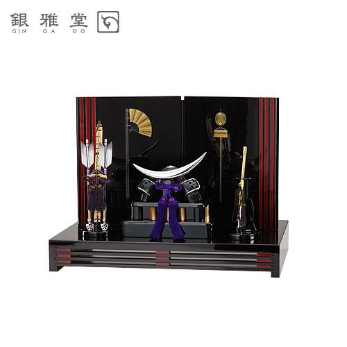 【送料無料】五月人形 伊達政宗兜 屏風セット