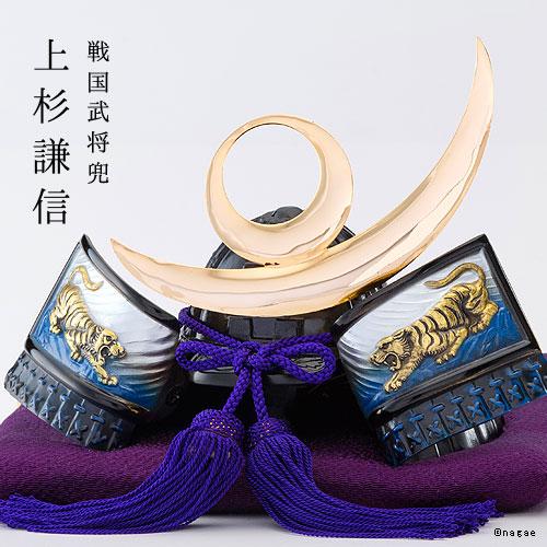 【送料無料】五月人形 上杉謙信兜