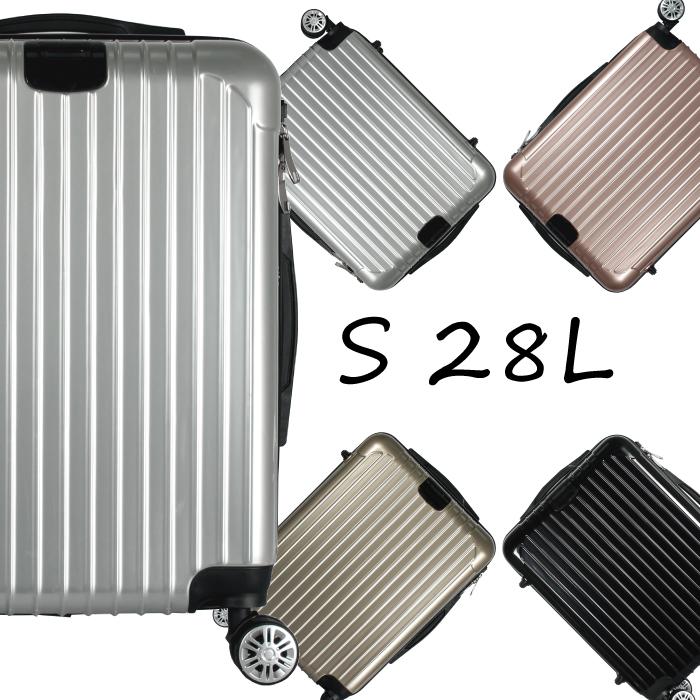 5ce8d5d0d2 営業日14時までは当日発送 スーツケース キャリーバック キャリーケース ...