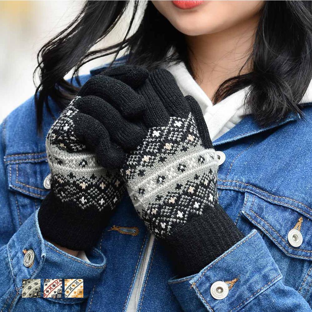 ノルディック柄 とアニマル柄 が 激安セール ジャガード織 初売り で編まれた ニットハンドウォーマー ジャガードニット 裏ボア 手袋 レディース
